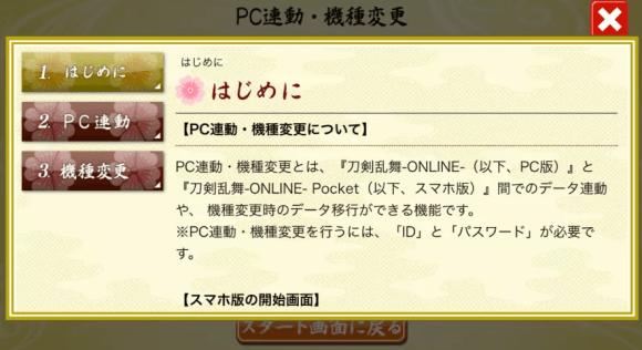 2016-08-10_124008
