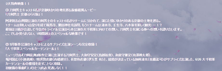 2016-07-11_142516