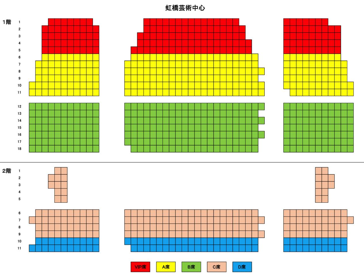 虹橋芸術中心座席表